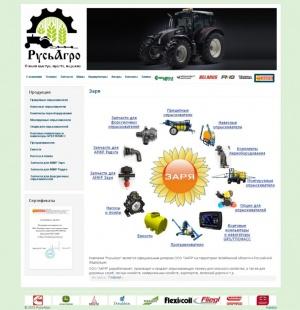 Компания РусьАгро - сайт Бизнес